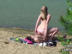 Young German Teen Couple voyeur in sex on the hamburg beach